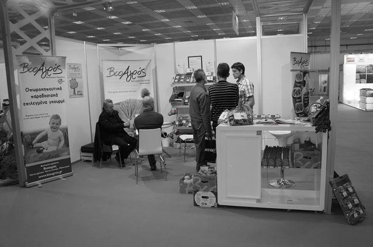 #bio #exhibitions