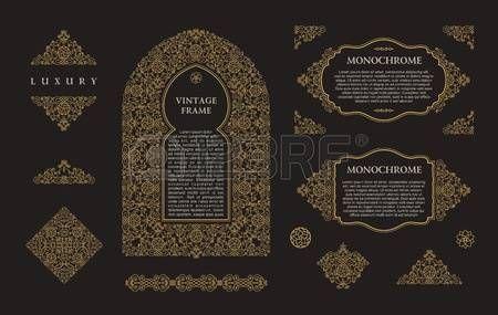 ISLAMIC BORDER: vector conjunto árabe de tramas y líneas de diseño de la plantilla del arte. oro musulmanes elementos de contorno y emblemas. Marco floral oriental. patrón de líneas logotipos para el menú, tarjetas postales, restaurante, invitación de la boda