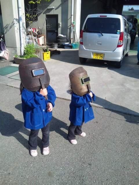 welding masks