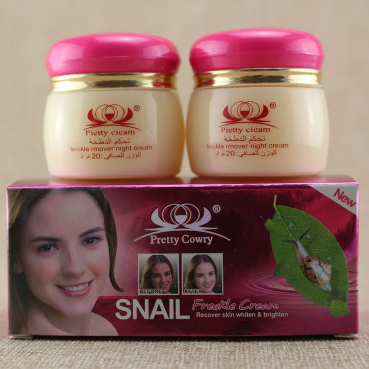 20g*2 Snail  freckle remover day cream and night cream