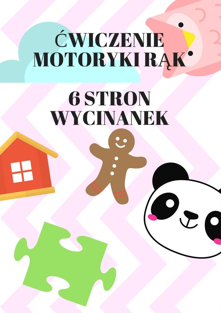Ćwiczenie na motorykę rąk dla dzieci- 6 stron dużych kolorowych wycinanek dla dzieci. Możecie je użyć do swoich własnych projektów plastycznych :)  https://www.kredkauczy.pl/wycinanki-i-szablony