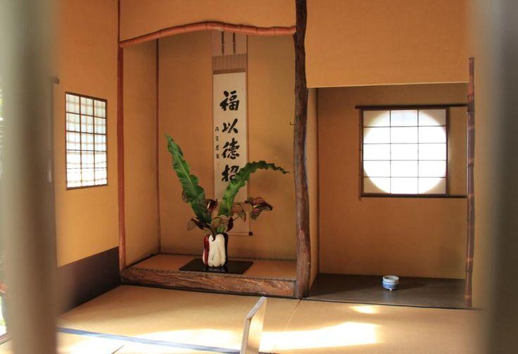 佛日庵の茶室(円覚寺)