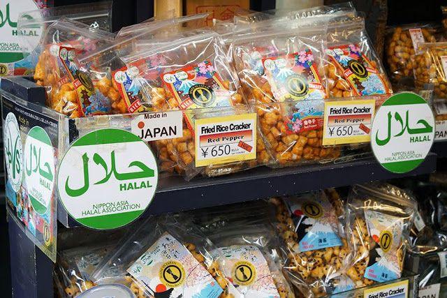 Neko S Daily Life 16 Explore Japan Online Shops For Halal Veget Halal Halal Snacks Japanese Snacks