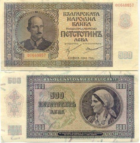 Bulgaria  500 Leva 1942 (King Boris III, woman)