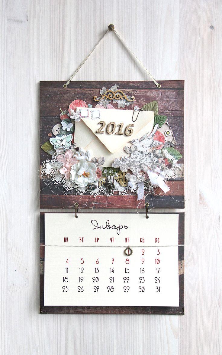 * Capture Life *: Настенный календарь + ссылка на скачивание календаря на 2016 год