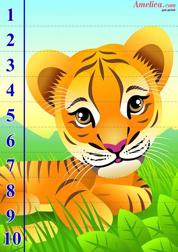 математические пазлы для детей 2, 3, 4, 5 лет, скачать