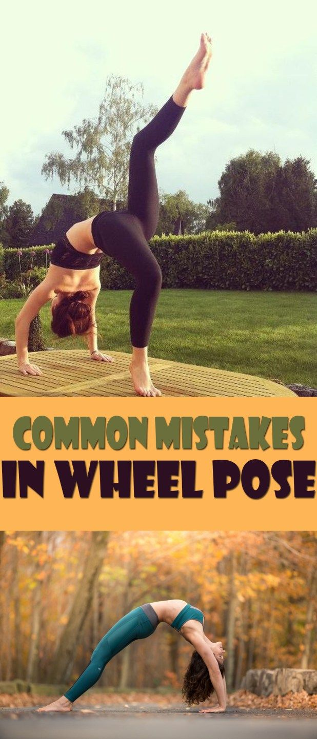 You will find out in the article today how avoid the most common mistake in wheel pose. This often occurs due to a lack of flexibility. Most of the people know how the pose is supposed to look, but they just may not have the openness yet. If this is your case, you should know that the flexibility will come with consistent practice.