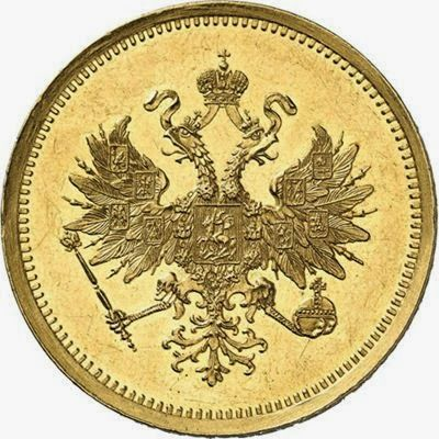 IMPERIAL RUSSIAN ROMANOV DOUBLE HEADED EAGLE GOLD COIN~ 1876 Russia 25 Roubles - gold coin - only 100 minted.
