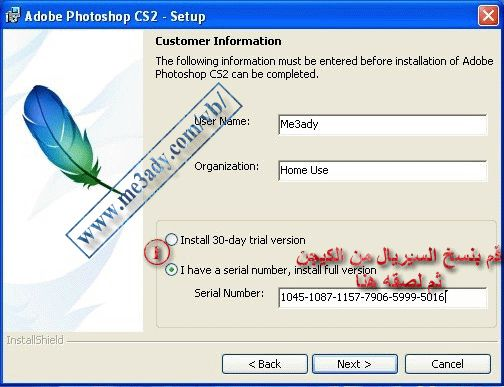 adobe photoshop cs2 serial number crack free download