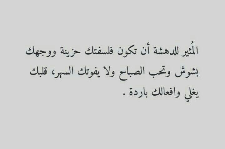 مش فاهمة حاجة بس كلام حلووووو