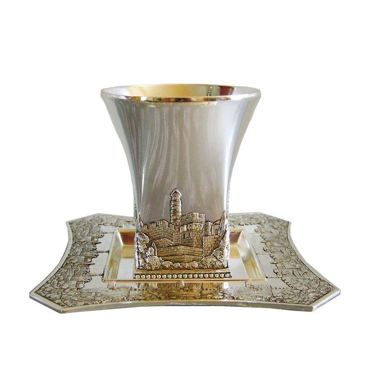 Kiddush Cup & Saucer, Silver plated, Jerusalem decorations, Judaica Israel Gift