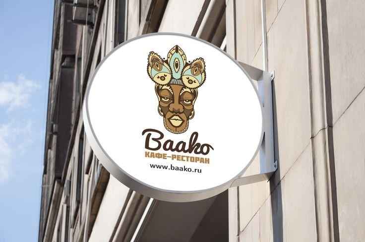 """Дизайн вывески для кафе-ресторана «Баако». Signboard cafe-restaurante """"Baako""""…"""