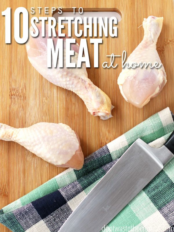 To save money on meat means going beyond the store. Actually, stretching meat at home will yield the greater savings! These 10 steps for stretching meat is a great budget tip and money saving idea to keep your grocery budget low and make clean eating affordable. :: DontWastetheCrumbs.com