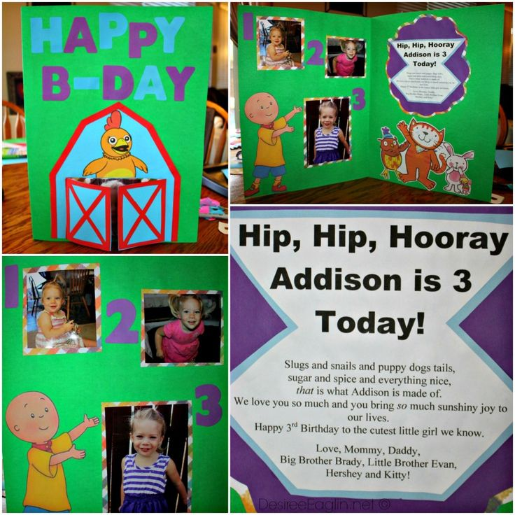 81 Best Party Time Images On Pinterest Birthdays Ideas Para