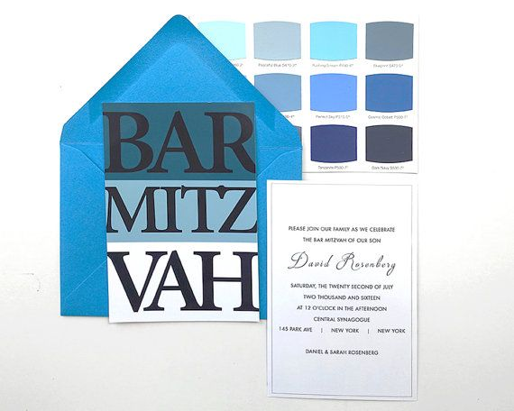 Bar Mitzvah Invitation Custom Bar Mitzvah by HappyMomentsStore