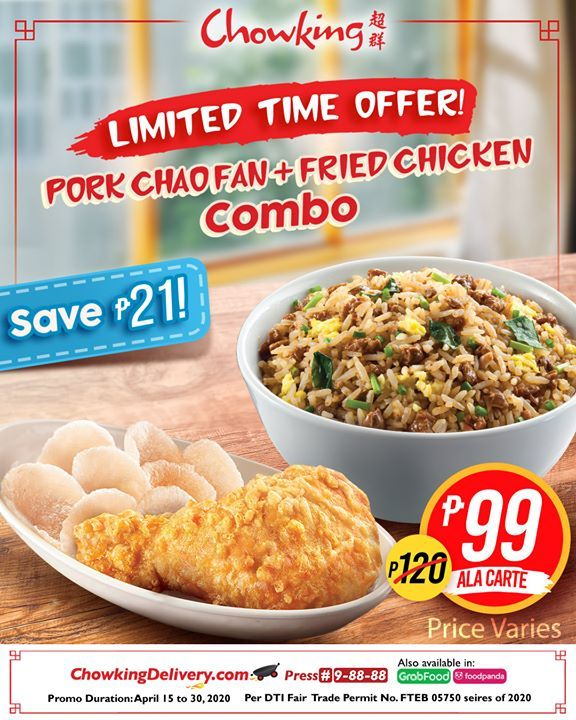 Chowking Save P21 When You Buy Pork Chao Fan Chinese Style Fried Chicken Combo In 2020 Fried Chicken Pork Fries