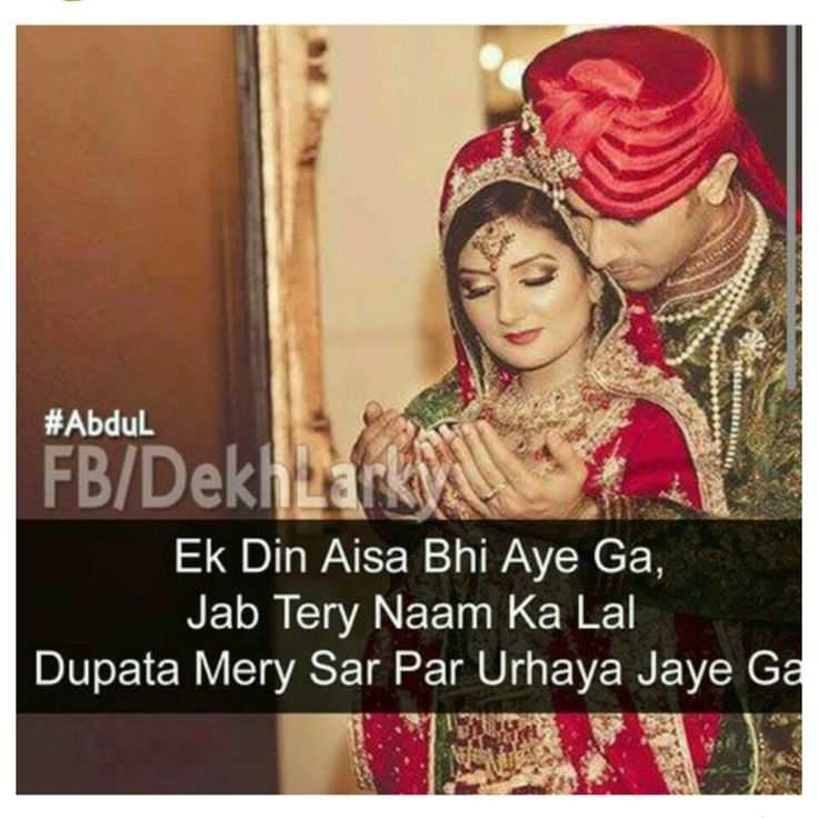 insha Allah Ameen 254 best love quotes