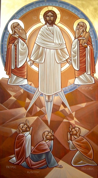 Coptic Icon by Dr Stephane Rene of the Transfiguration of Christ, Christ surrounded by Elias and Moses. Disciples depicted beneath; Petros, Ioannis and Iakobos