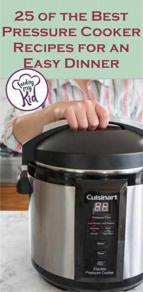Put your pressure cooker to use with these tasty pressure cooker recipes. Pressure cookers make your dinners stress-free and quick!