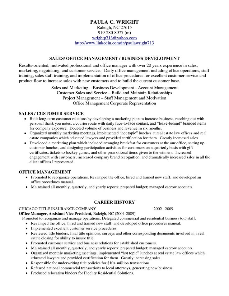 good resume profile 04052017