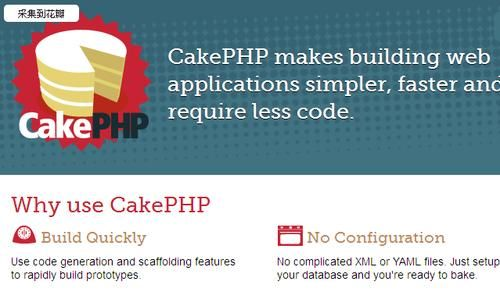 The Cake PHP and Zend Framework are undeniably leading the pack with their considerable capabilities to produce sophisticated web applications.