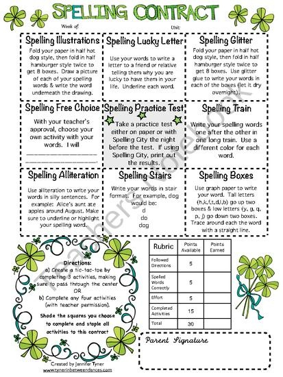 Teachers Notebook: nice way to do spelling. I like how they include a rubric for parents to see!