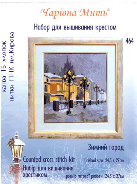 Gallery.ru / Фото #5 - 136 - Ganhik