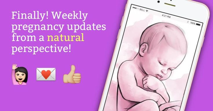 natural birth emails
