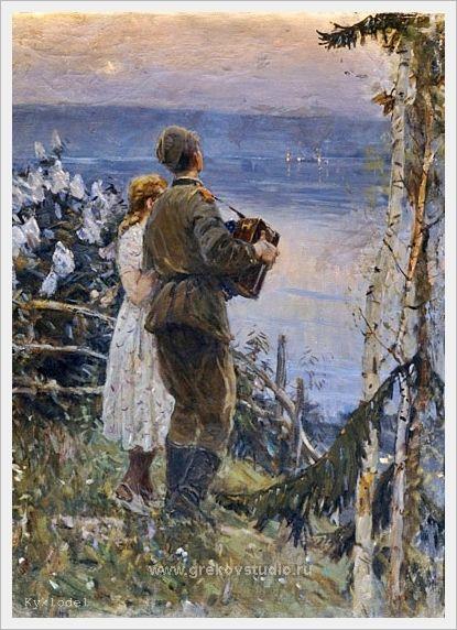 Дмитриевский Виктор Константинович (Россия, 1923-2006) «В родных местах» 1957