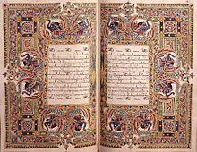 "Javanese manuscript ""Wadana of Serat Arjunawijaya, from the collection of Kraton Yogyakarta."""