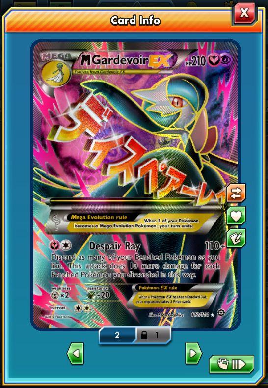 FA Mega Gardevoir-EX 112/124 - Pokemon TradingCardGame PTCGO Digital card online | eBay #ptcgo #pokémon #pokémontcgonline #shop #ptcgonline #pokémontcgo #trading #card #cards #game #online #pokémontcg