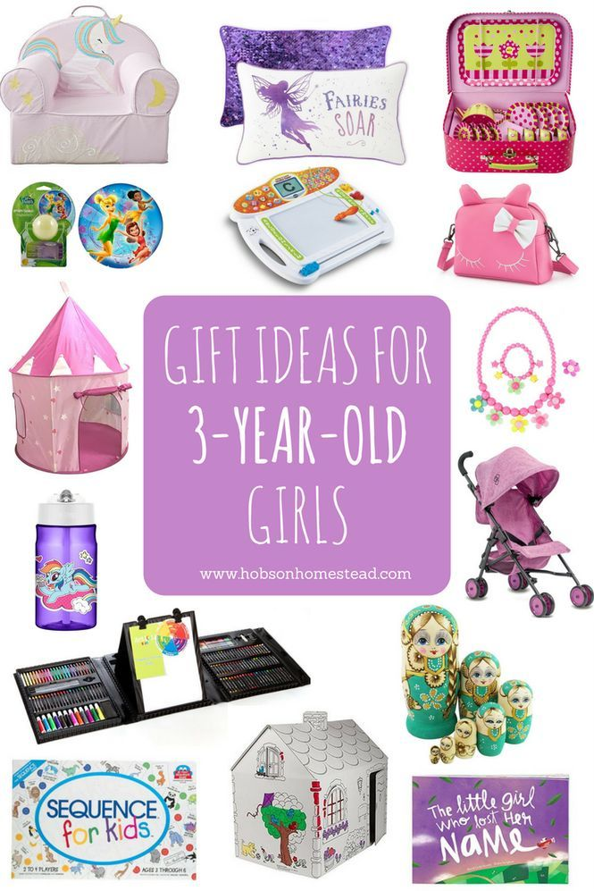 15 Gift Ideas For 3 Year Old Girls 3 Year Old Girl 3 Year