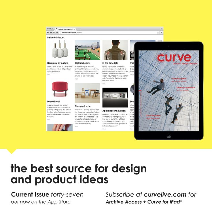 Curve for iPad® Issue forty-seven features technical wizard Valentin Spiess's giant sculpture-photos in Sochi, Superhero smart clothes and work on the beach at Walmart HQ.  Issue forty-seven is out now on the App Store in iTunes, or Subscribe at curvelive.com for Archive Access + Curve for iPad®. #curve #design