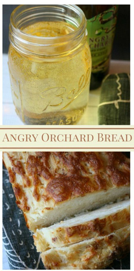 Angry Orchard Bread - Gluten Free Bread made with Angry Orchard Hard Apple Cider!