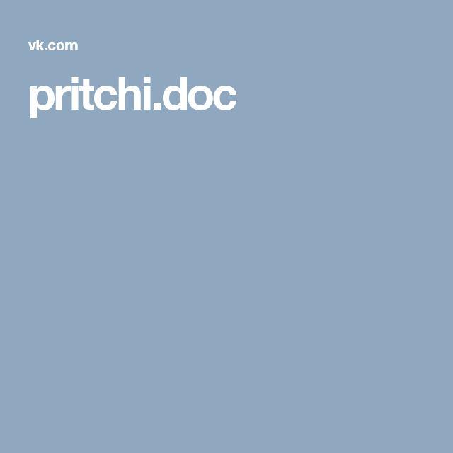 pritchi.doc
