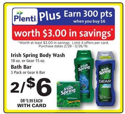 $1/1 Irish Spring Coupon – Irish Spring Body Wash ONLY $0.50 At Rite Aid!