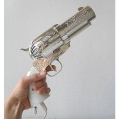 Oh cool, its a hairdryer!