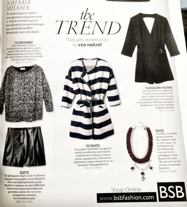 This week 's choices in #In_Style Mag! #THE_TREND #BSB_collection
