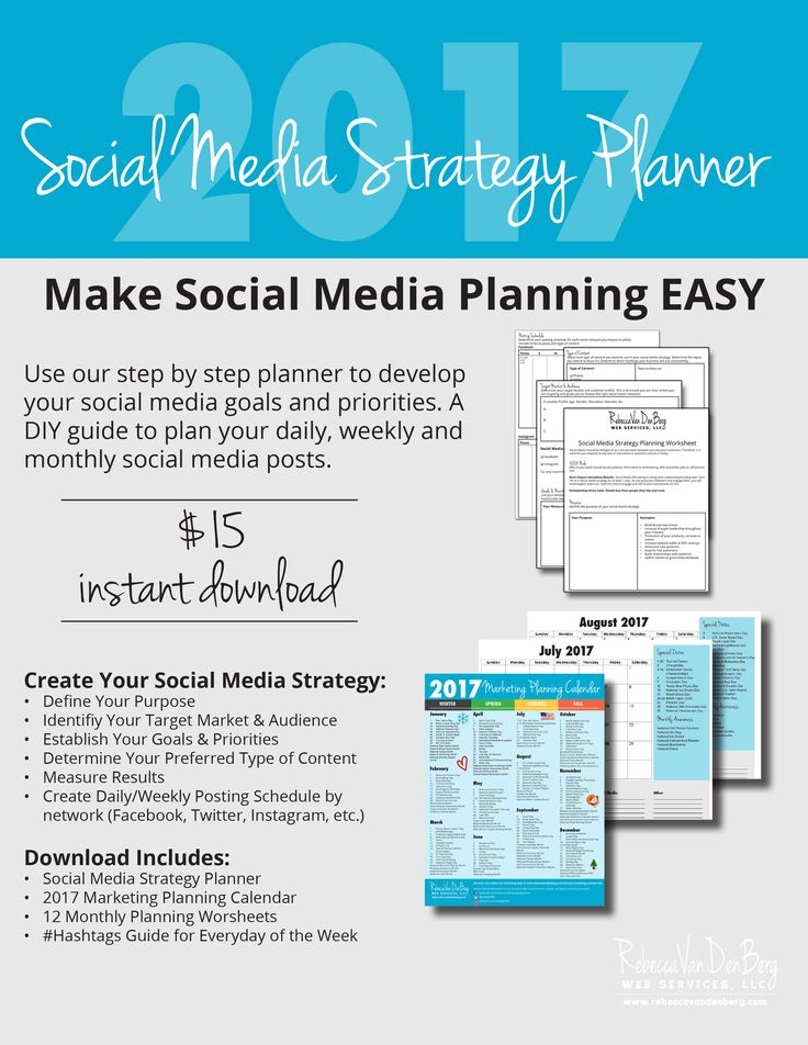 2017 Social Media Strategy Planner and Marketing Planning Calendar complete with strategy worksheets and monthly calendars to help you plan better.
