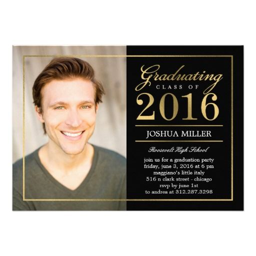 High School Graduation Invitations 2017