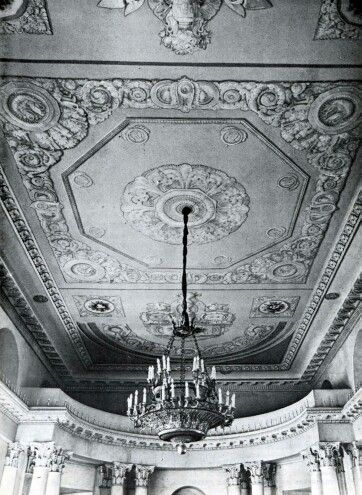 """The ceiling and chandalier of one room of the Alexandrinskiy Palace in Moscow. """"AL"""""""