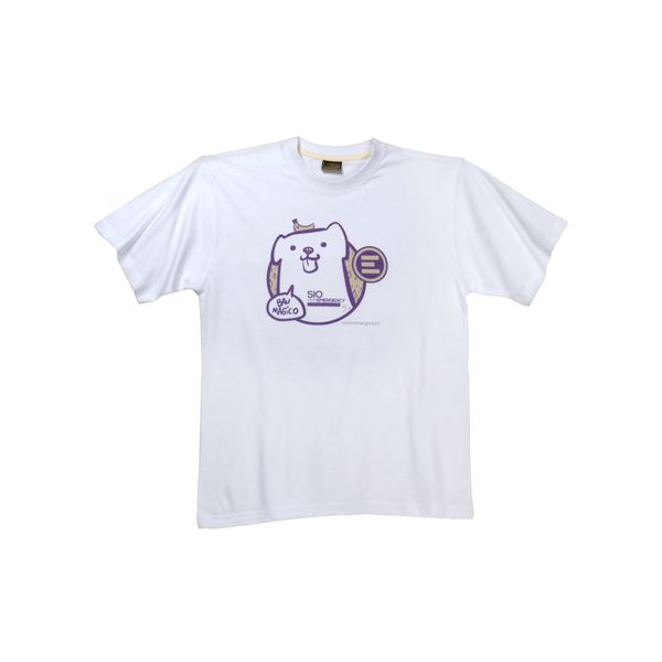 La #tshirt di @emergencyong disegnata da #Sio http://shop.emergency.it/customer/product.php?productid=316&cat=18&partner=pinterest&utm_source=pinterest&utm_medium=social&utm_content=20150603&utm_campaign=gadget