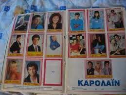 Δεκαετία του '80 '90 !!!!!!! Οι παιδικές μας αναμνήσεις σε 100….φωτογραφίες!!!!!