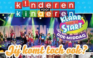 Kinderen voor Kinderen: Doe de Kanga (videoclip)