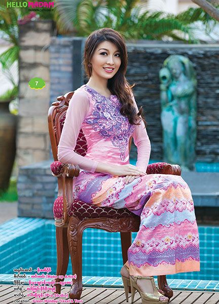 burmese women dating