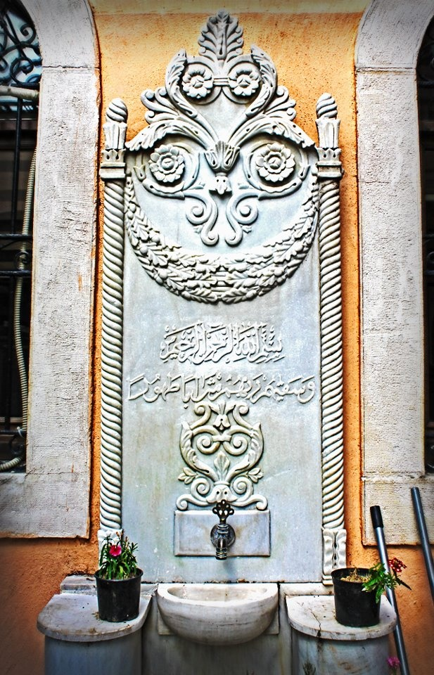 Izmir Hisaronu Mosque, Turkey