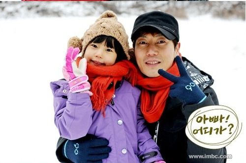 Dad Song Jong Kook & Daughter Song Ji Ah