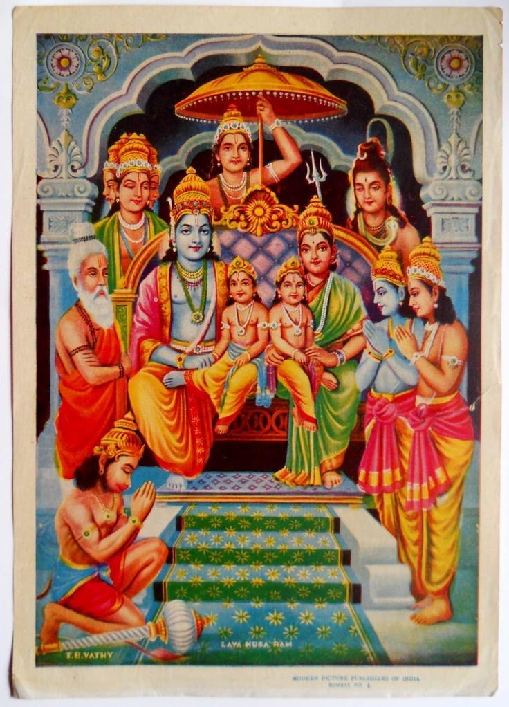 Rama Sita with Lav & Kush