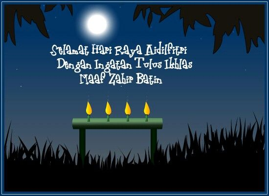 Selamat Hari Raya Aidilfitri. Maaf Zahir dan Batin.