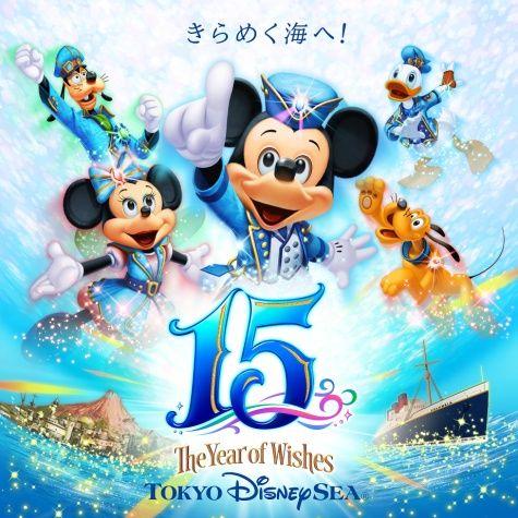 """世界のディズニーテーマパークで唯一、「海」をテーマにしたテーマパークとして2001年9月4日に誕生した東京ディズニシー。東京ディズニーシーでは、2016年4月15日(金)から2017年3月17日(金)までの337日間、東京ディズニーシーの開園15周年を盛大にお祝いするアニバーサリーイベント「東京ディズニーシー15周年""""ザ・イヤー・オブ・ウィッシュ""""」を開催します。"""